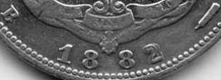 5 lei 1882 - the first two images superimposed - a slight difference between the positions of the digit 2 in 1882 can be observed
