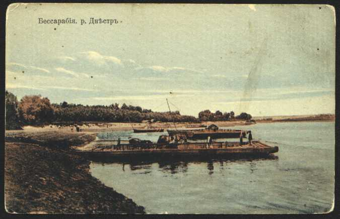 Old Russian post card picturing river Nistru (It reads 'Basarabia r. Nistru', in Russian, upper left)