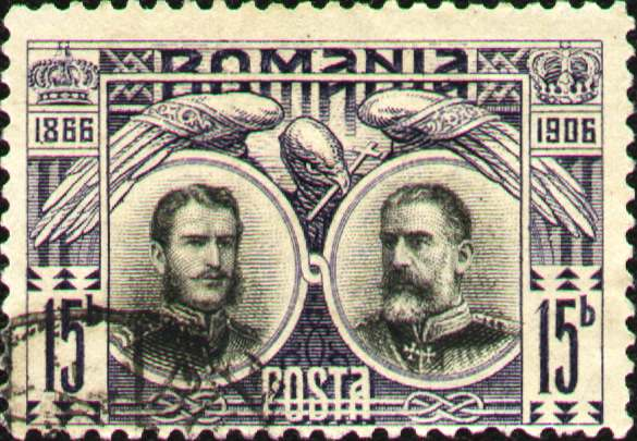 100 Lei 1906 Romanian Coins