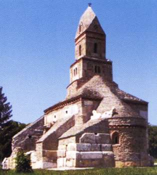 Densuş church, picture from the pamphlet that come with the coin
