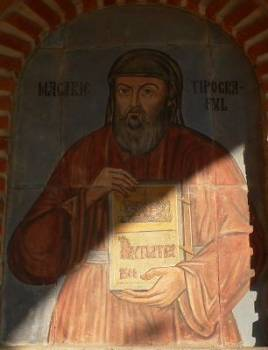 Macarie the typographer, represented on a wall at Dealu Monastery - photo 2006