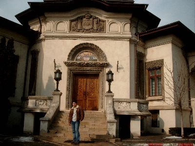 Patriarch's Palace entrance, as it looks in March 2006