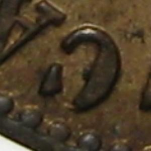 2 bani 1880 - broken C - detail