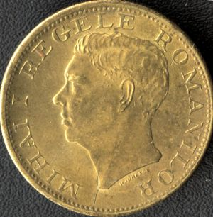 500 lei 1945 with hair on reverse