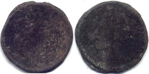 5 LEI 1881 DOMN - fake coin made from lead