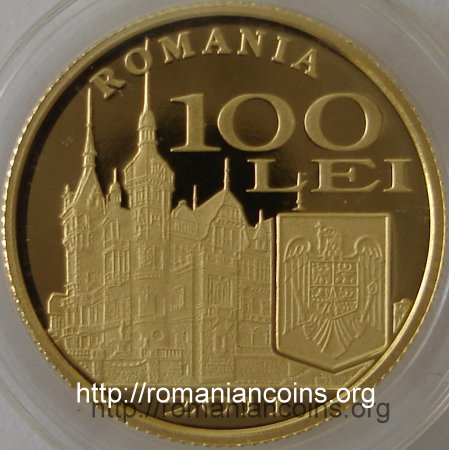 Proclamation of the Kingdom of Romania - 130 Years - 100 lei 2011