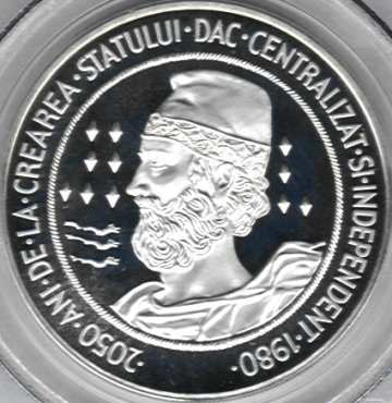 100 lei 1982 - 2050 years since the creation of the centralized and independent Dacian state - reverse