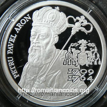 300 Years from the Birth of Bishop Petru Pavel Aron - 10 lei silver 2009 - reverse