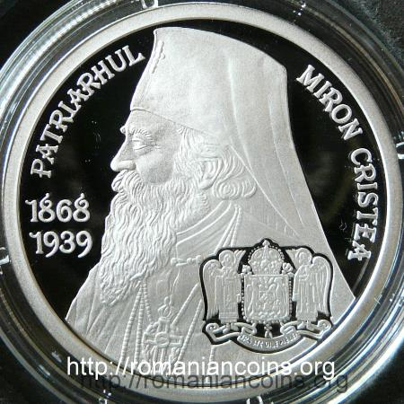 10 lei 2010 - Miron Cristea, the first patriarch of Romania - reverse