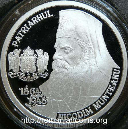 10 lei 2010 - Nicodim Munteanu, the second patriarch of Romania - reverse