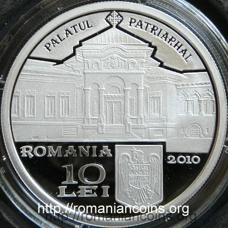 Patriarchs of the Romanian Orthodox Church - common obverse of the set