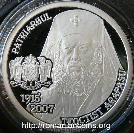 10 lei 2010 - Teoctist Arăpaşu, the fifth patriarch of Romania - reverse