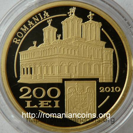 200 lei gold 2010 - 125 years of autocephalous Romanian Orthodox Church and 85 years since the establishment of the Romanian Patriarchate - obverse
