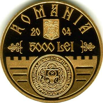 5000 lei 2004 - 500 years since the death of Stephen the Great - obverse