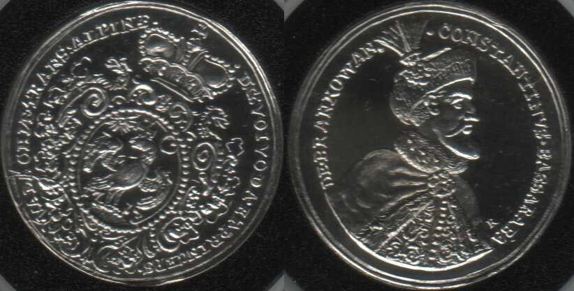Constantin Brâncoveanu coin-medal - silver essay of the replica