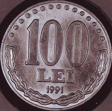 100 lei 1991 - Stephen the Great - monetary pattern