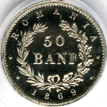 50 bani 1869 - Romanian monetary pattern