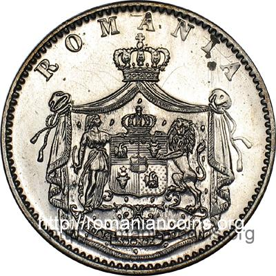 Watt & Co. mint - nickel essay, double thickness