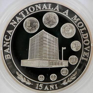 15th anniversary of the establishment of the National Bank of Moldavia