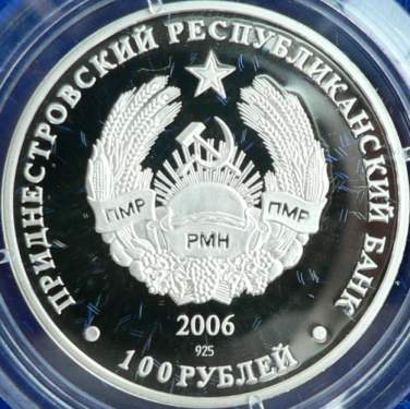 100 ruble 2006 - Papilio machaon - Transnistria