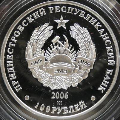100 ruble 2006 - cetatea Tighina - Transnistria