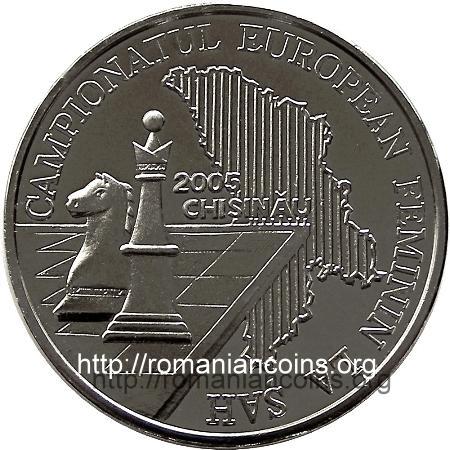 Молдова 2005 10 лей брюль город германия