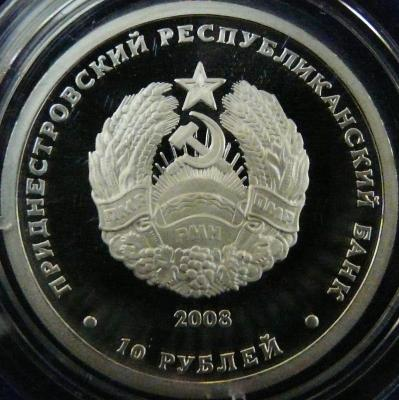 10 ruble 2008 - seria Cartea ro�ie - Transnistria