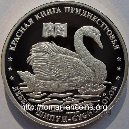 10 roubles 2009 - Mute Swan - Red Book - Transnistria
