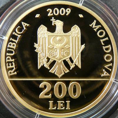 200 lei 2009 - 650 years from the founding of independent Moldavia - Republic of Moldova
