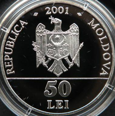 50 lei 2001 - 180th Anniversary of the Birth of Vasile Alecsandri - Republic of Moldova