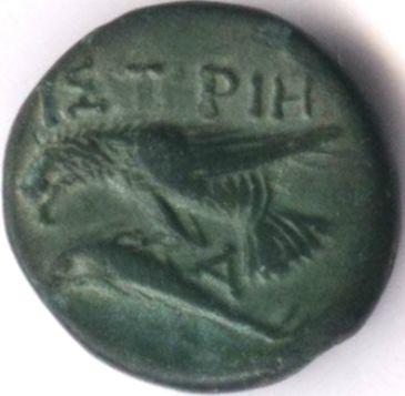 God Apollo Eagle On Dolphin Greek Coin From Histria Romanian