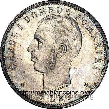 5 Lei 1906 Romanian Coins